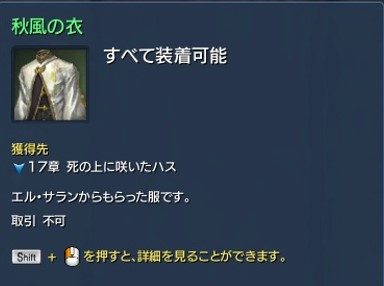 20140522174410110.jpg
