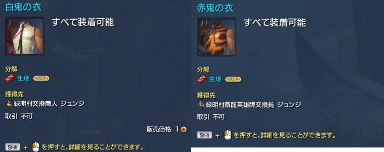 20140530122538bdd.jpg