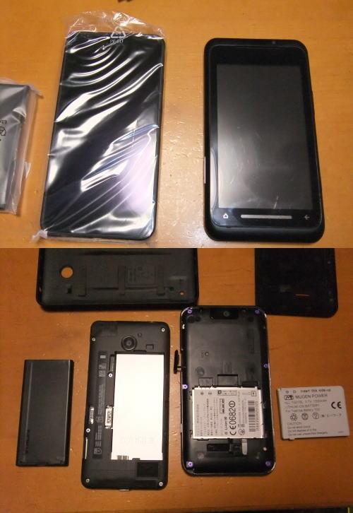 lumia630x02t.jpg