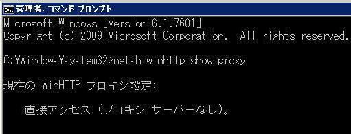 netshproxy1.jpg