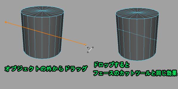 MultiCutTool03.jpg