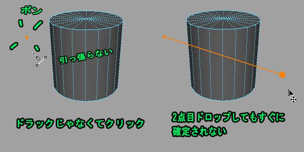 MultiCutTool04.jpg