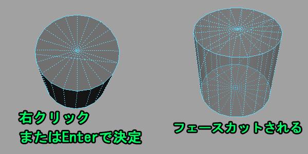 MultiCutTool07.jpg