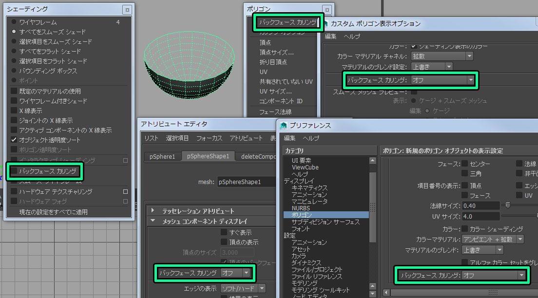 backfaceCulling01.jpg