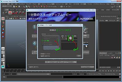 settingClear01.jpg