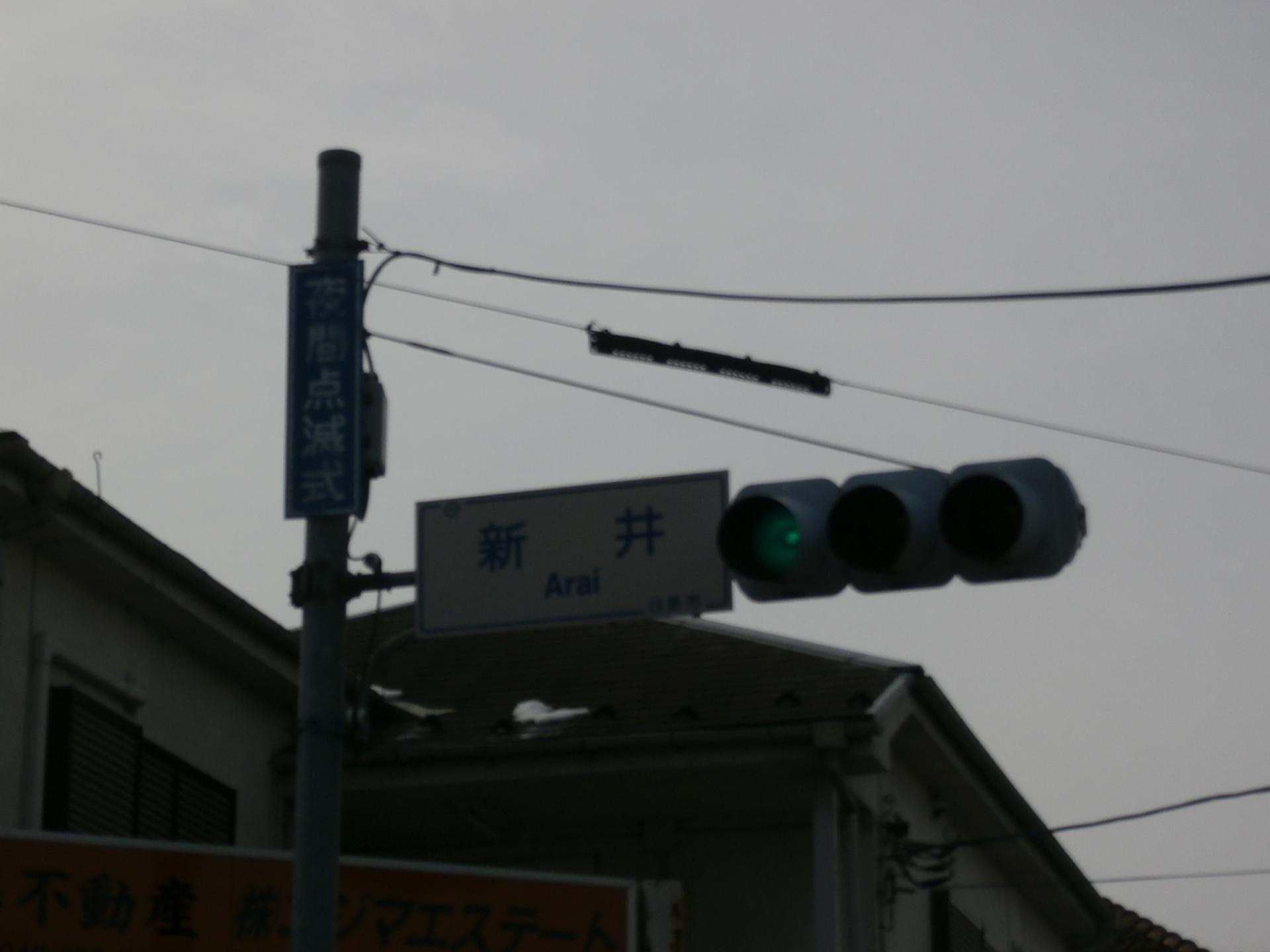 P2200699.jpg