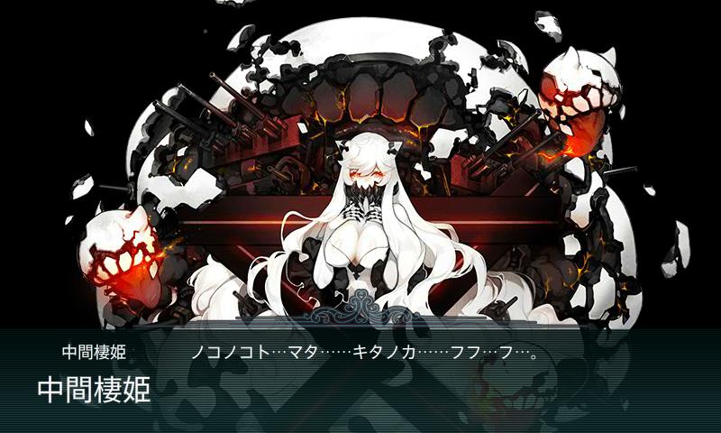 e3_chu-kan-seiki.png