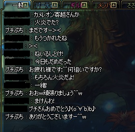 201402190202367ff.png