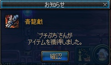 20140222001829bf7.png