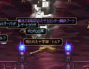 201407270108119fc.png