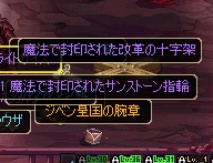 20140824000439406.png