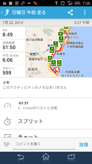 fc2_2014-07-20_07-22-10-785.png