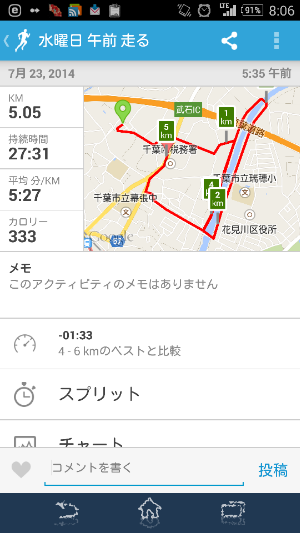 fc2_2014-07-23_08-11-05-867.png