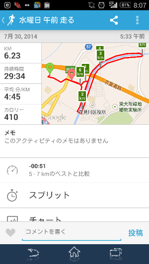 fc2_2014-07-30_08-13-02-037.png