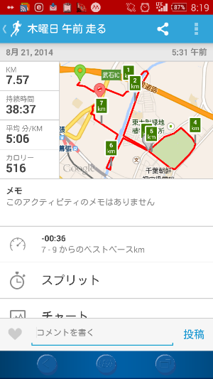 fc2_2014-08-21_08-27-30-273.png