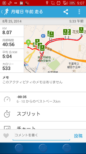 fc2_2014-08-25_12-26-34-577.png