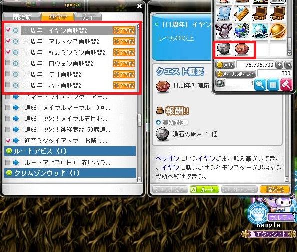 Maple140903_003236.jpg