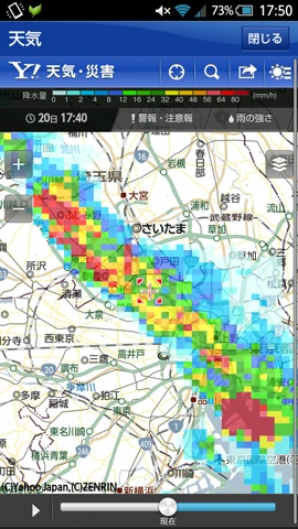 20140720_amagumo.jpg