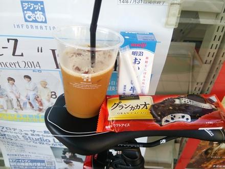 20140721_cafe2.jpg