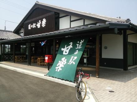 20140726_kanra.jpg