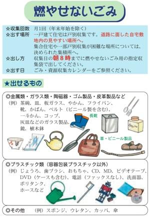 20140729_gomi.jpg