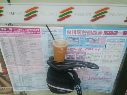 20140817_cafe.jpg