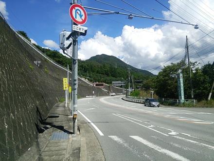 20140818_katunuma.jpg
