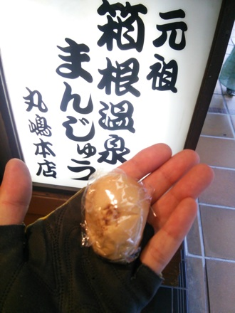 20140823_manjuu2.jpg