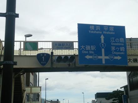 20140823_ooiso.jpg