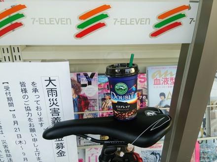20140830_cafe.jpg