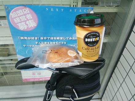 20140831_cafe.jpg
