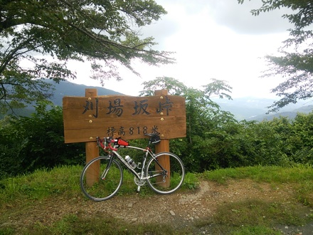 20140831_karibazaka.jpg