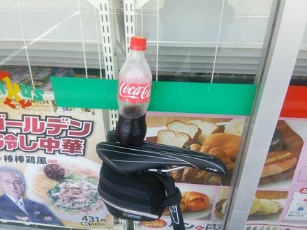 20140906_cola.jpg