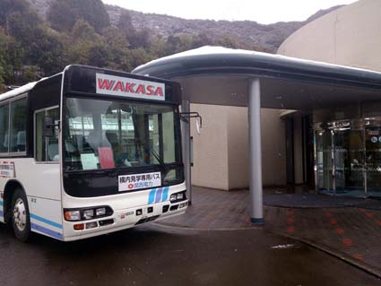 kengaku-bus.jpg
