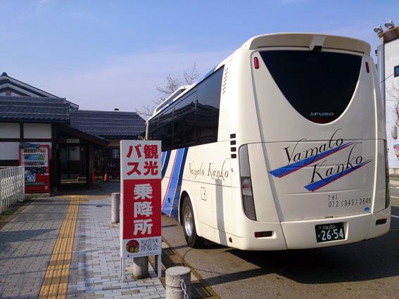 kinomoto-jizo2.jpg