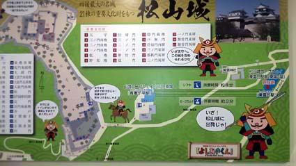 matuyamajo-map.jpg