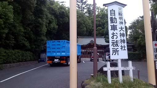 miwataisya3-260605.jpg