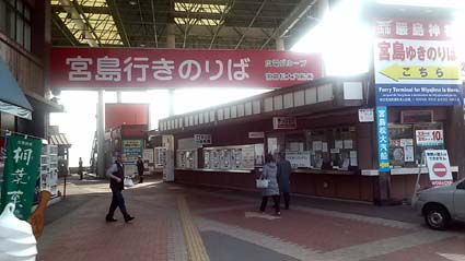 miyajima-noriba.jpg