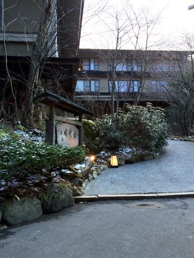 myoujinso-260407.jpg