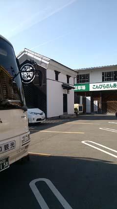 nakano-udon1.jpg