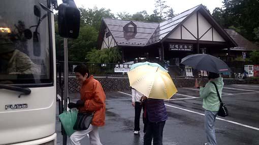 narusawafuketu-260613.jpg