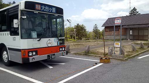 odaigahara1-260531.jpg