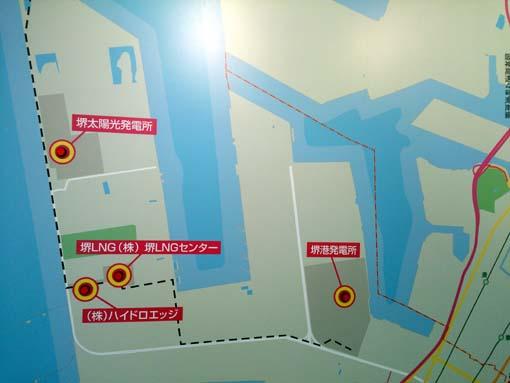 sakaihatudensyo3-260613.jpg