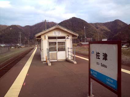 satueki.jpg