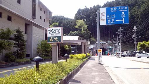 suginoyu2-260531.jpg