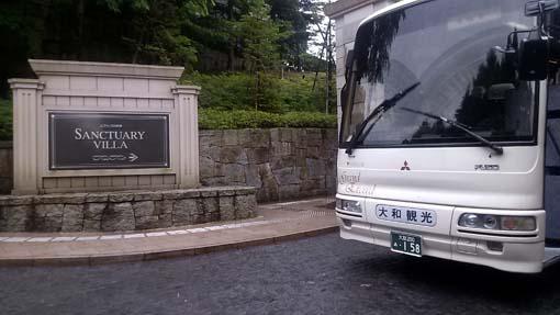 xiv_yamanakako-260613.jpg