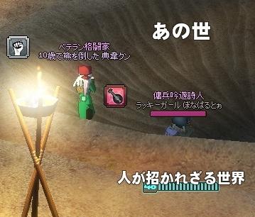 mabinogi_2014_02_23_006.jpg