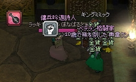 mabinogi_2014_02_23_025.jpg