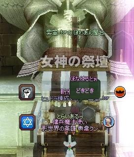 mabinogi_2014_06_09_013.jpg
