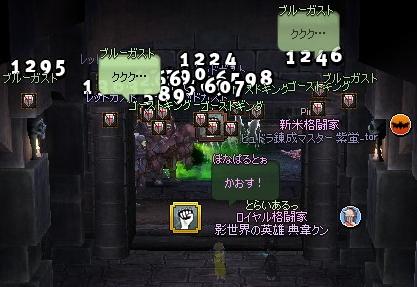 mabinogi_2014_06_09_028.jpg